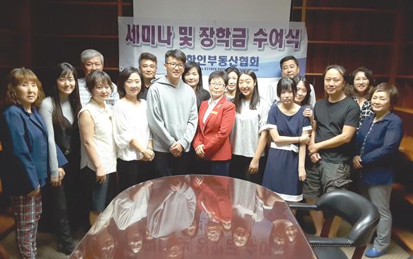 밸리부동산협회_장학금_2017.jpg